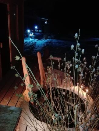 Finská sauna Javorský mlýn, Lázně bělohrad